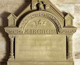 Kloster Lorch, Gedenktafel für Irene von Byzanz an der Innenwand der Klosterkirche, 1898, Foto: Landesmedienzentrum Baden-Württemberg, Steffen Hauwirth