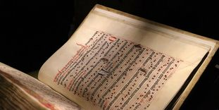 One of the choir books of Lorch Monastery, early 16th century